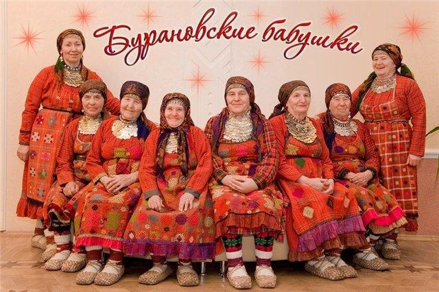 buranovskie